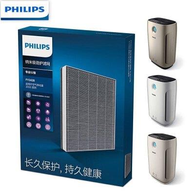 飞利浦(PHILIPS)纳米级劲护滤网滤芯 FY2428/00 适用于空气净化器AC2886、AC2888 除甲醛 PM2.5 有效除甲醛 三效合一 三重保护