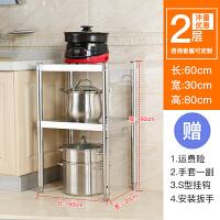 不锈钢厨房置物架落地多层省空间3层微波炉菜放锅架子4收纳架层架