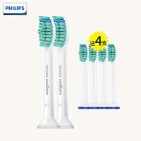 飞利浦(PHILIPS)电动牙刷头 HX6011 两支装 适用HX3120/3216/3226/HX6511/HX67