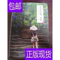 [二手旧书9成新]我们不结婚,好吗 /藤井树 长江少年儿童出版社