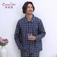 康妮雅家居服男士春季薄款时尚休闲格子翻领开衫长袖睡衣套装