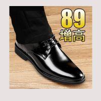 男士皮鞋商务休闲隐形内增高皮鞋6厘米8cm镂空透气结婚新郎男鞋