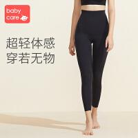 babycare无痕超薄孕妇裤春夏薄款魔力裤打底裤外穿孕期小个子裤子