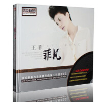 正版包票 黑胶碟 王菲:菲凡 2CD车载黑胶发烧碟光盘