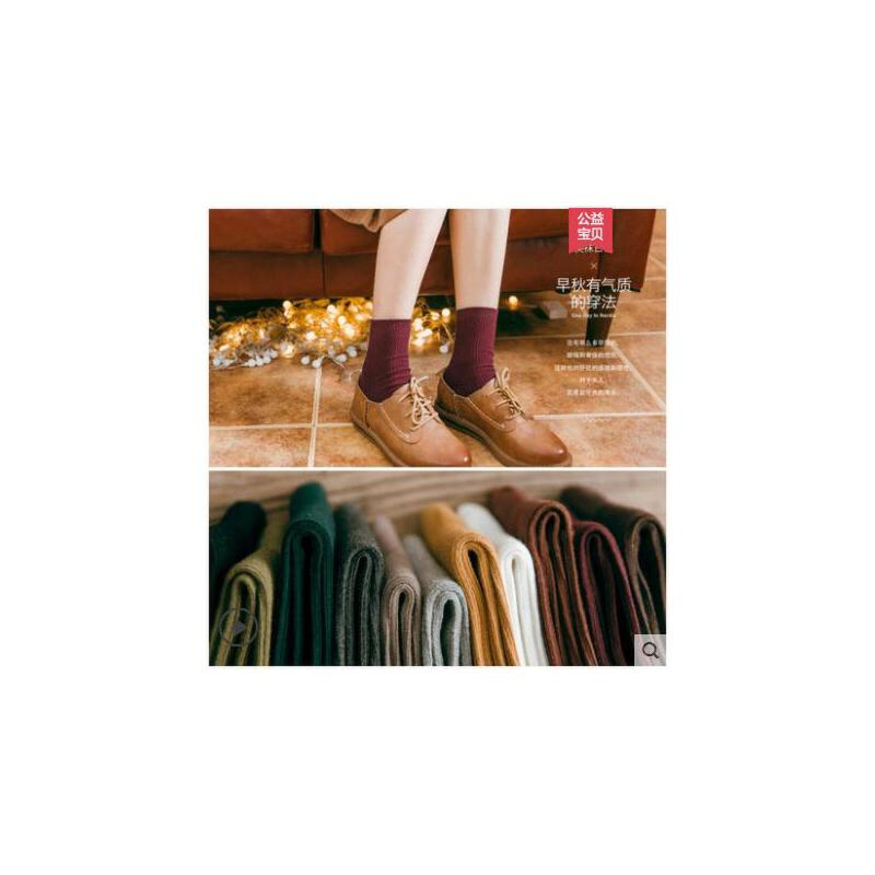 袜子女中筒袜短袜女袜秋冬款韩国纯色女士棉袜冬季加厚长筒堆堆