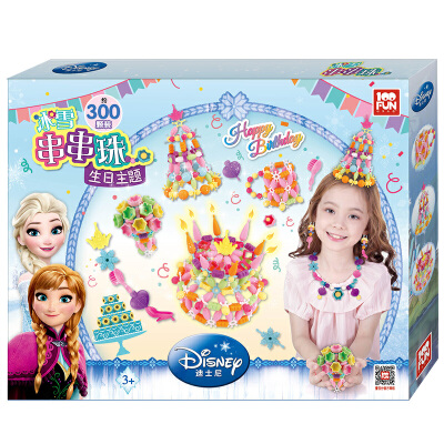 Disney  迪士尼 冰雪串串珠生日主题 DS-2563冰雪奇缘彩色串串珠 手工DIY波普益智无绳项链儿童女孩玩具300颗  当当自营