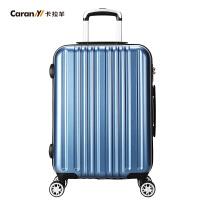 卡拉羊新款拉杆箱飞机轮旅行箱男女行李箱子登机密码箱包CX8560
