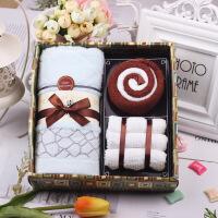 创意毛巾礼盒套装结婚生日回礼送客户送爸妈