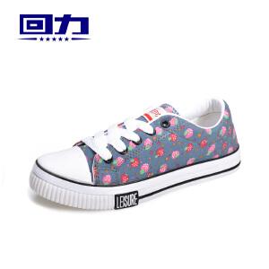 回力帆布鞋女甜美小清新可爱草莓低帮学生板鞋女士韩版透气休闲鞋