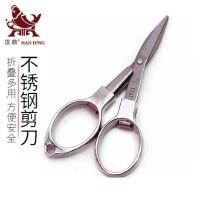 汉鼎 不锈钢折叠剪刀竞技方便剪刀渔具钓鱼用品配件小剪刀剪子