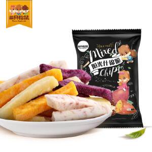 新品【三只松鼠_阳光什锦脆70gx2袋】薯条地瓜干芋头干马铃薯条紫薯干