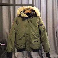 户外情侣装加厚保暖-40℃滑雪男女士鹅羽绒服外套新品