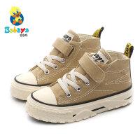 芭芭鸭儿童帆布鞋高帮男童板鞋女童布鞋百搭韩版潮鞋中大童2020春