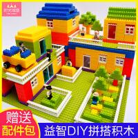 小�w粒�e木�和�益智力塑料拼�b拼搭房子幼��@男女孩桌面玩具拼�D