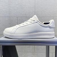 【券后价128】安踏女子纯净色系生活系列板鞋女款122038062