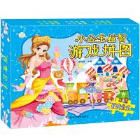 48开小公主益智游戏拼图(1180861A00)百变公主