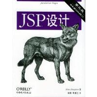 JSP设计(第三版)/O'Reilly Java系列