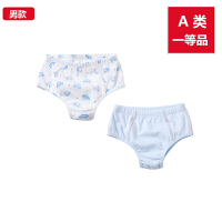 davebella戴维贝拉男女童夏季款宝宝三角裤纯棉内裤2条装DB1988