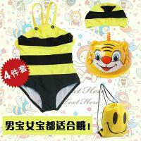 可爱小蜜蜂儿童连体泳衣婴儿男女游泳衣宝宝幼儿泳装