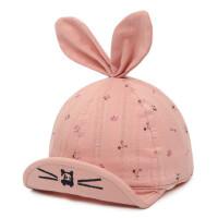 户外儿童鸭舌帽女宝宝翘舌帽女童棒球帽小童遮阳帽棉帽
