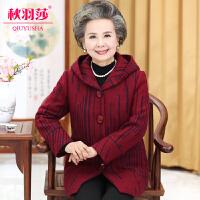 奶奶冬装外套中长款羊毛呢外套60-70岁老年人服装连帽妈妈呢大衣