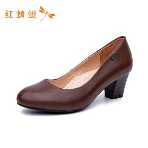 【专柜正品】红蜻蜓女式时尚潮流简约百搭高跟鞋单鞋