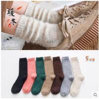 冬季加厚袜子女加绒保暖长袜纯棉中筒袜日系毛圈袜冬天仿猫毛女袜