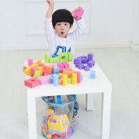 3-6-10周岁宝宝儿童小型环保彩色积木软体泡沫积木玩具