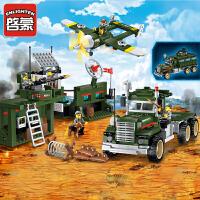 启蒙军事战车积木飞机战舰7男孩子拼插城堡模型8儿童拼装航母益智玩具