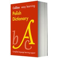 柯林斯轻松学波兰语词典 英文原版 Collins Easy Learning Polish Dictionary 波兰语