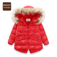 BINPAW童装女孩大棉衣 冬装2018新款洋气毛领中长款保暖棉服外套