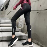 高腰弹力紧身瑜伽裤女速干提臀显瘦跑步健身裤运动长裤秋冬