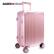 瑞士军刀3色可选20-24寸拉杆箱男女休闲时尚登机箱行李箱潮BX800