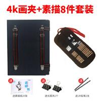 高档防水8K 4kA3 6K便携式画板画架可背双肩速素描板写生画夹美术画板夹素描速写板夹