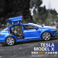 特斯拉跑车合金车模儿童玩具1:32声光回力汽车模型仿真男孩小汽车