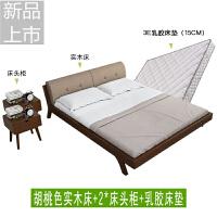 北�W��木床主�P�靠1.5m1.8米�p人床��s�F代日式小�粜拖鹉净榇捕ㄖ� +2*床�^柜+乳�z床�|