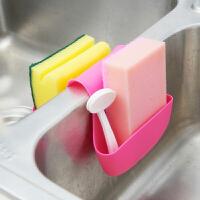 卡位式厨卫水槽沥水收纳挂架水槽塑料沥水篮收纳挂篮厨房小用品厨具置物架收纳架沥水架-粉色