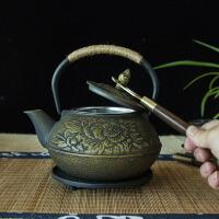 瑞寿堂铁壶手工铁壶日本南部铸铁茶壶电陶炉套装铸铁泡茶烧水壶煮茶器电陶炉茶炉功夫茶具铁壶套装