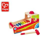 Hape单球敲琴台1-6岁8音符早教益智儿童玩具婴幼玩具音乐玩具