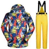滑雪服男套装防水韩国单板双板大码防风冬季加厚保暖户外滑雪套装新品