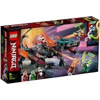 【当当自营】LEGO乐高积木 幻影忍者 Ninjago系列 71713 2020年1月新品8岁+ 帝国神龙