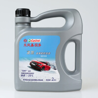 防冻液2L发动机红色绿色冷却液冷冻液四季通用汽车用品