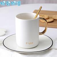 物有物语 陶瓷杯 创意简约大气带勺子有盖办公室家用咖啡杯一对装情侣茶杯马克杯水杯水具