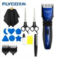 Flyco/飞科成人儿童理发器电动充电婴儿电推剪静音剃头刀电推子FC5809