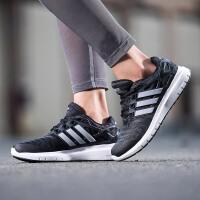 adidas阿迪达斯女子跑步鞋透气休闲运动鞋B44846