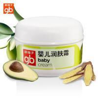 好孩子植物精华婴儿润肤霜 无矿物油 40g V2204