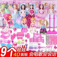 会说话的芭比洋娃娃套装大礼盒公主女孩儿童玩具别墅城堡新年礼物 身体+手工礼服+柔顺发丝