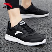 安踏运动鞋男官网男鞋秋季2020新款皮面保暖纯黑色休闲跑步鞋91945527