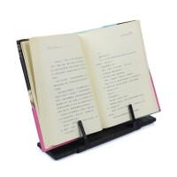 学生文具折叠看书架 可调节金属阅读架书支架书立读书架 可折叠平放方便收纳携带成人大号看书支架