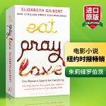 一辈子做女孩 英文原版 Eat Pray Love 美食 祈祷和恋爱 英文版同名电影原著小说 Elizabeth Gi